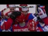 Чемпионат мира по хоккею 2012.  1/2 Финала. Россия-Финляндия (2-й период)