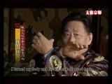 ССTV4. Чень Сяован. Фильм 3 (en)